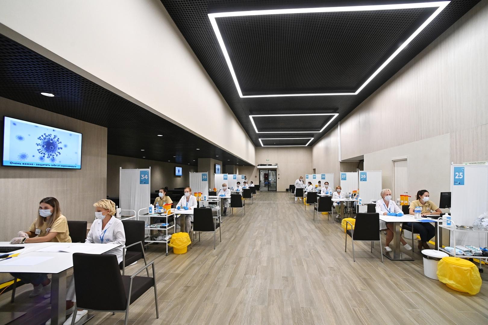 موسكو.. افتتاح واحد من أكبر مراكز التطعيم في العالم