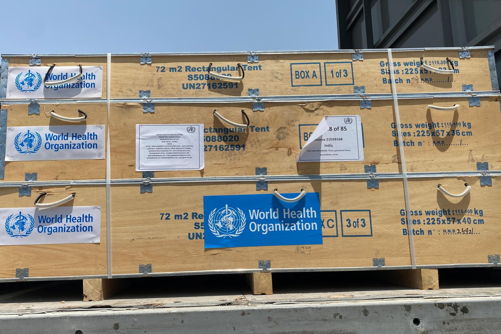 """""""الصحة العالمية"""" تحذر من """"خليط سام"""""""