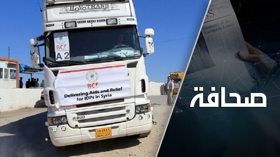 الصراع من أجل ممرات إلى سوريا قد يكلف روسيا غالياً