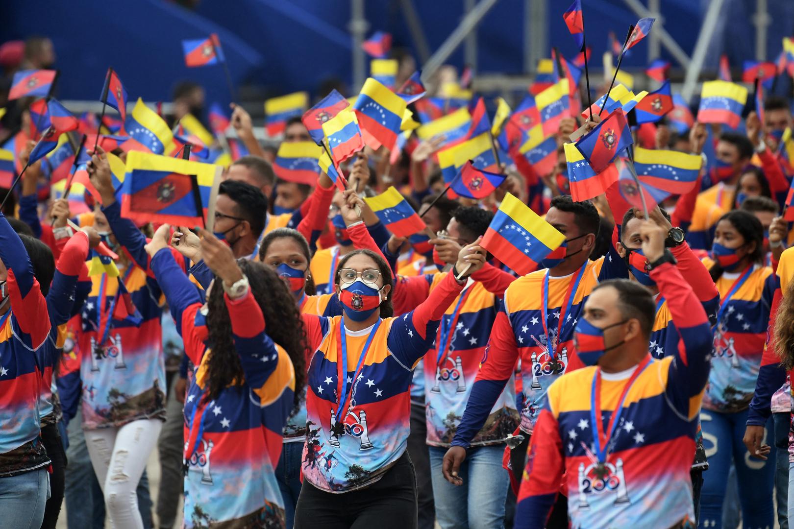 رويترز: الحكومة والمعارضة الفنزويلية تستعدان لجولة جديدة من المباحثات في أغسطس