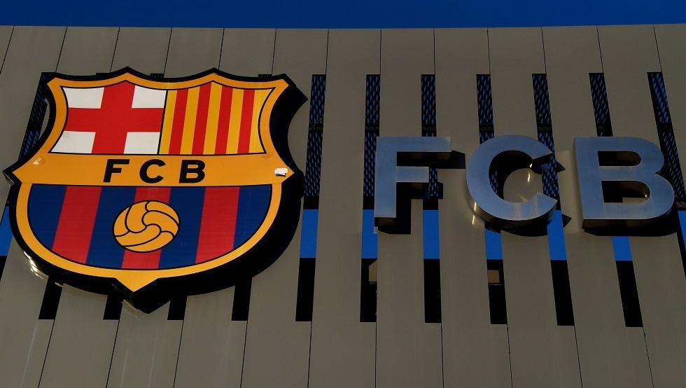 رسميا .. برشلونة يعلن تعاقده مع