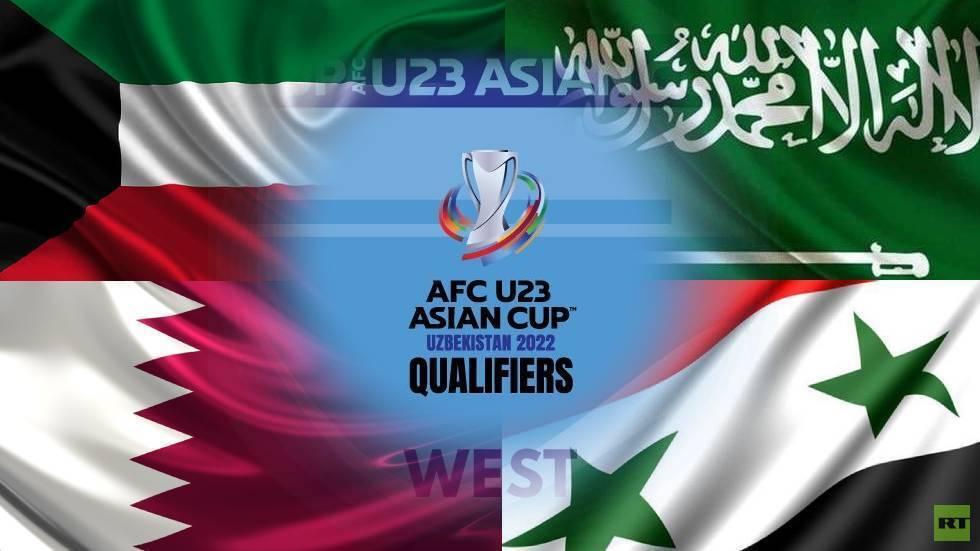 قرعة تصفيات كأس آسيا تحت 23 عاما تسفر عن مواجهات عربية مثيرة