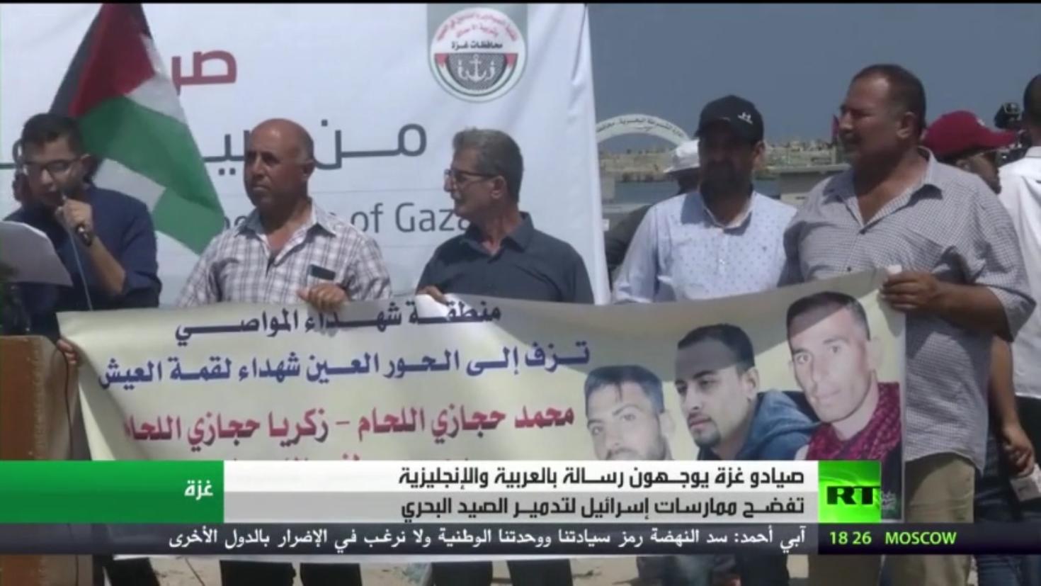 نقابة صيادي غزة: إسرائيل دمرت الصيد البحري