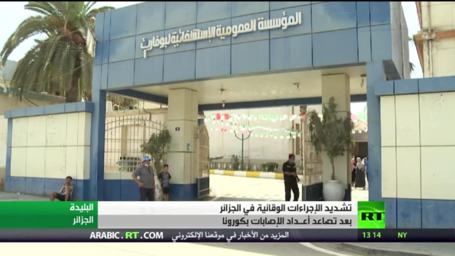 الجزائر.. تأهب طبي مع ارتفاع أعداد الإصابات