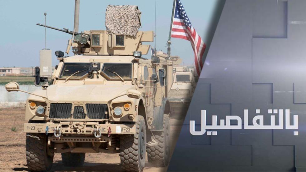 من وراء القصف على القوات الأمريكية بسوريا؟