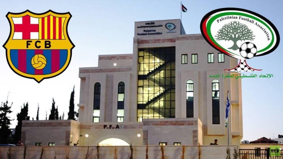 برشلونة يرد على الاتحاد الفلسطيني بشأن خوض مباراة مع فريق إسرائيلي في القدس