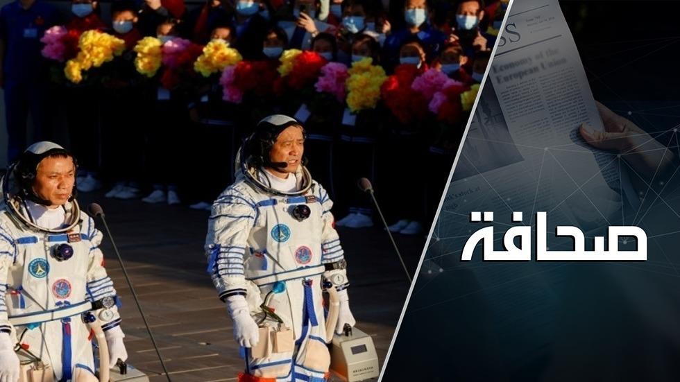 هل ستأخذ الصين روسيا معها إلى الفضاء؟
