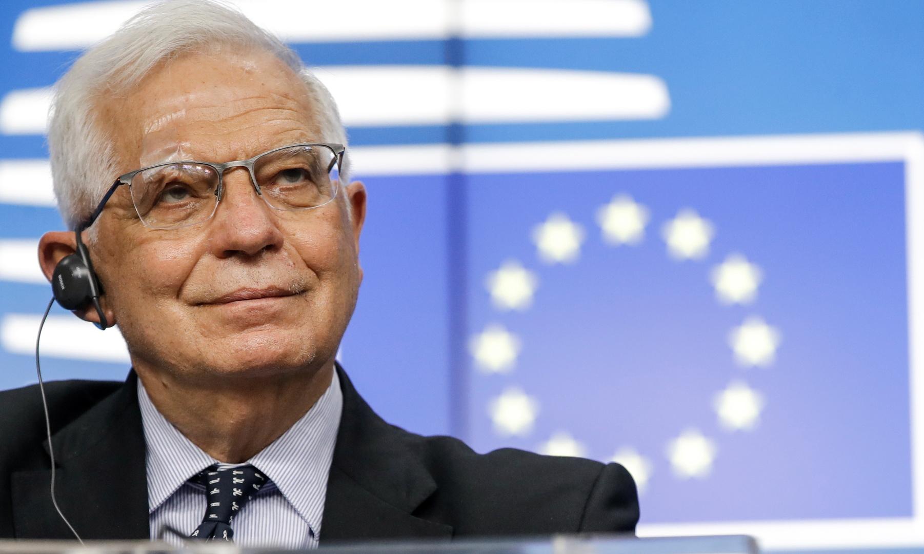 مسؤول السياسة الخارجية في الاتحاد الأوروبي، جوزيب بوريل