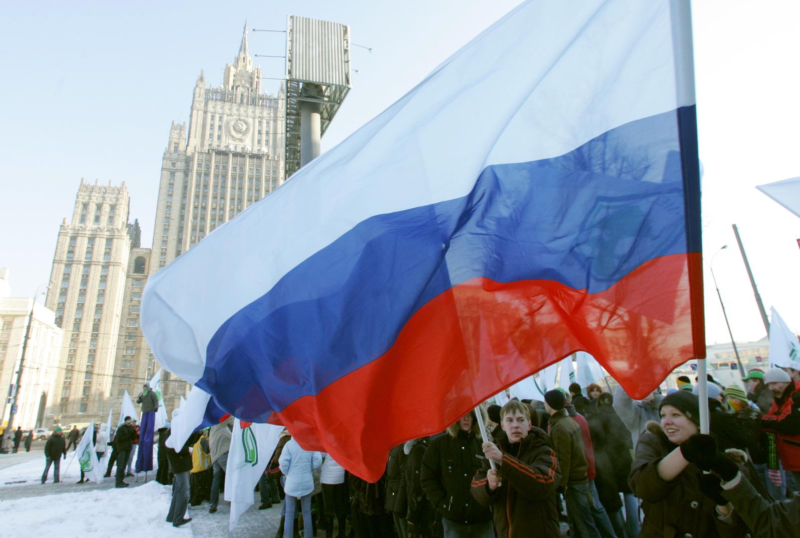 موسكو: التدخل الخارجي في شؤون كوبا أمر غير مقبول