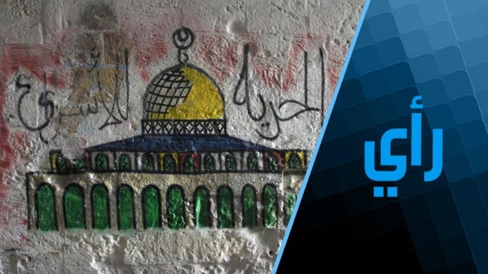 مذبحة الضرائب الفلسطينية.. هل تقرأ إسرائيل دروس التاريخ؟