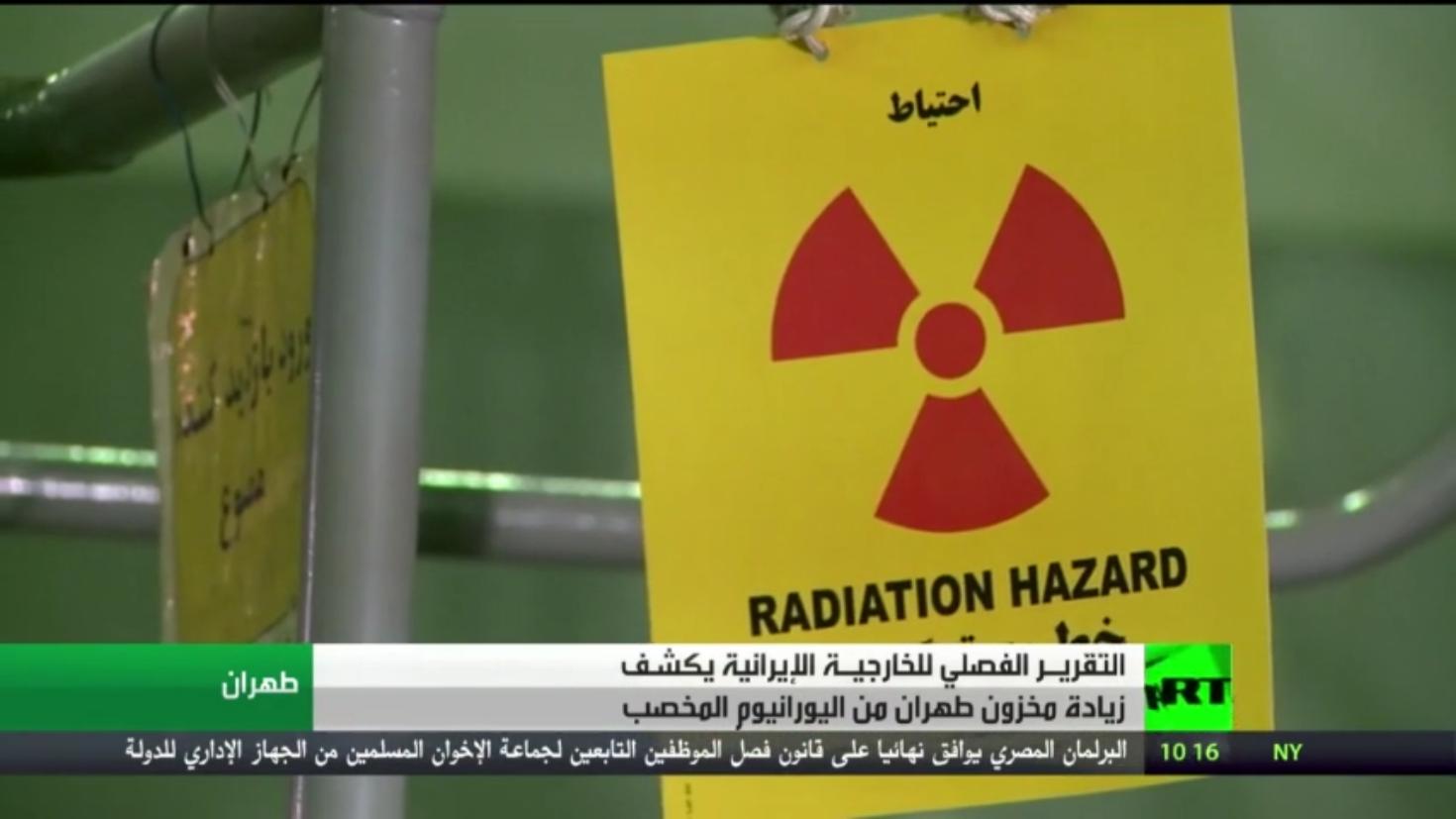طهران.. زيادة مخزون اليورانيوم المخصّب