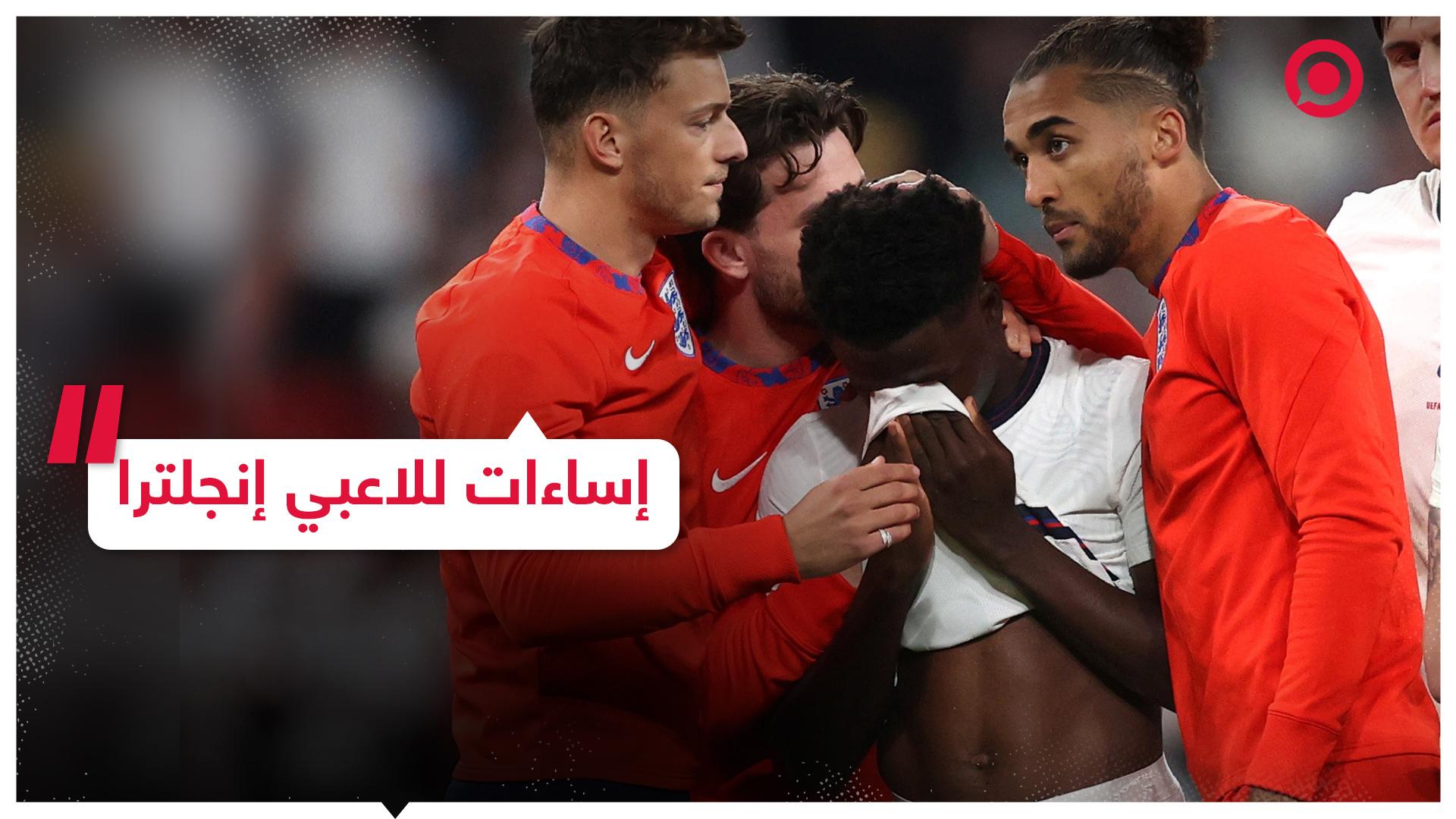 إساءات عنصرية للاعبي منتخب إنجلترا بعد الهزيمة