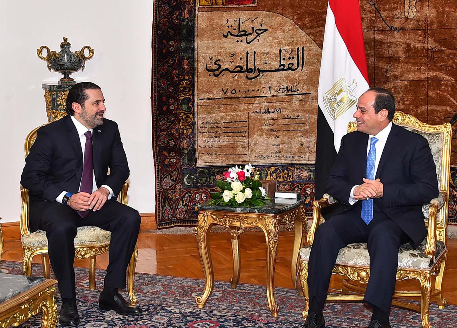 الرئيس المصري عبد الفتاح السيسي ورئيس الحكومة اللبنانية المكلف سعد الحريري