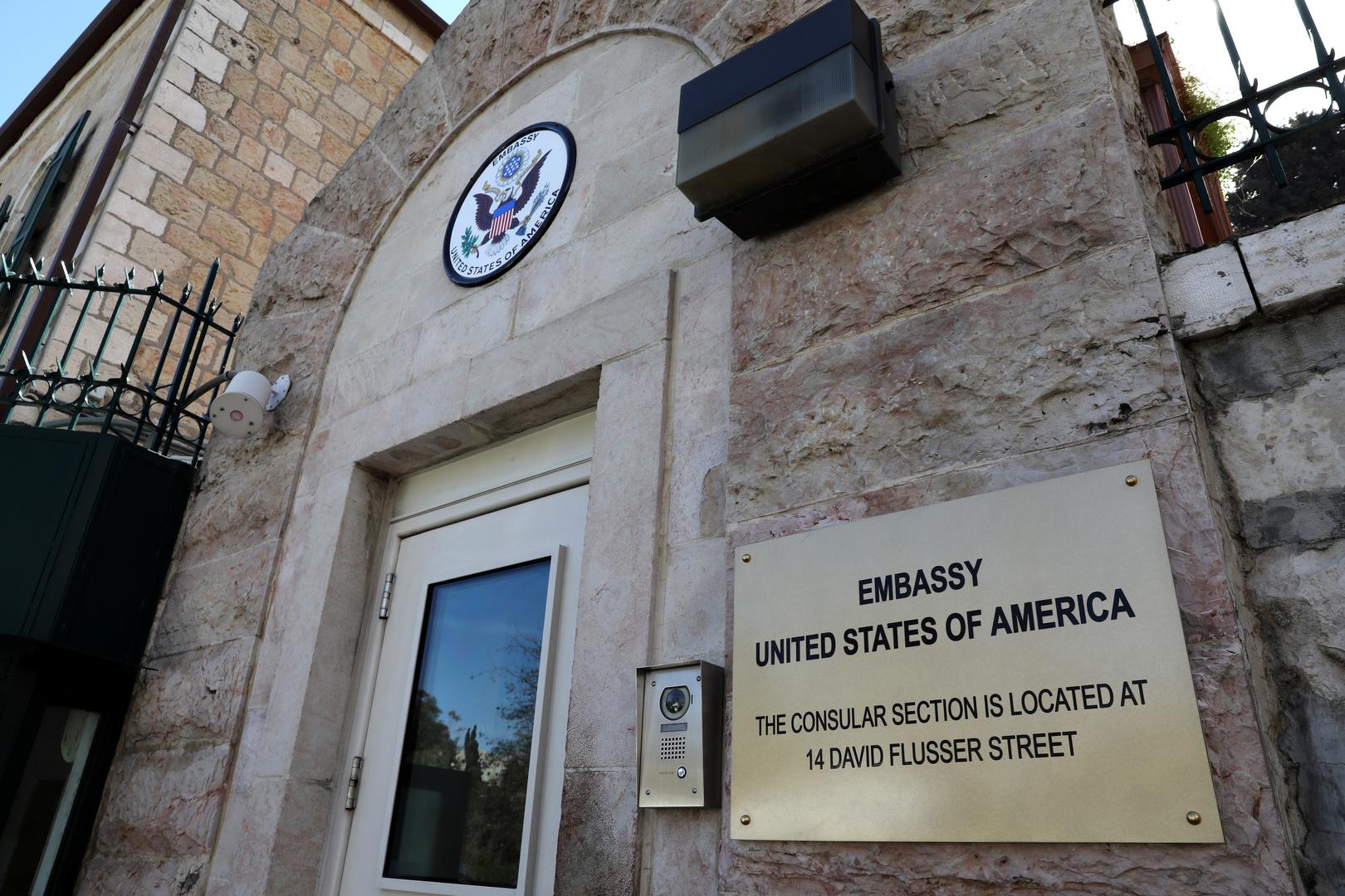السفارة الأمريكية لدر إسرائيل