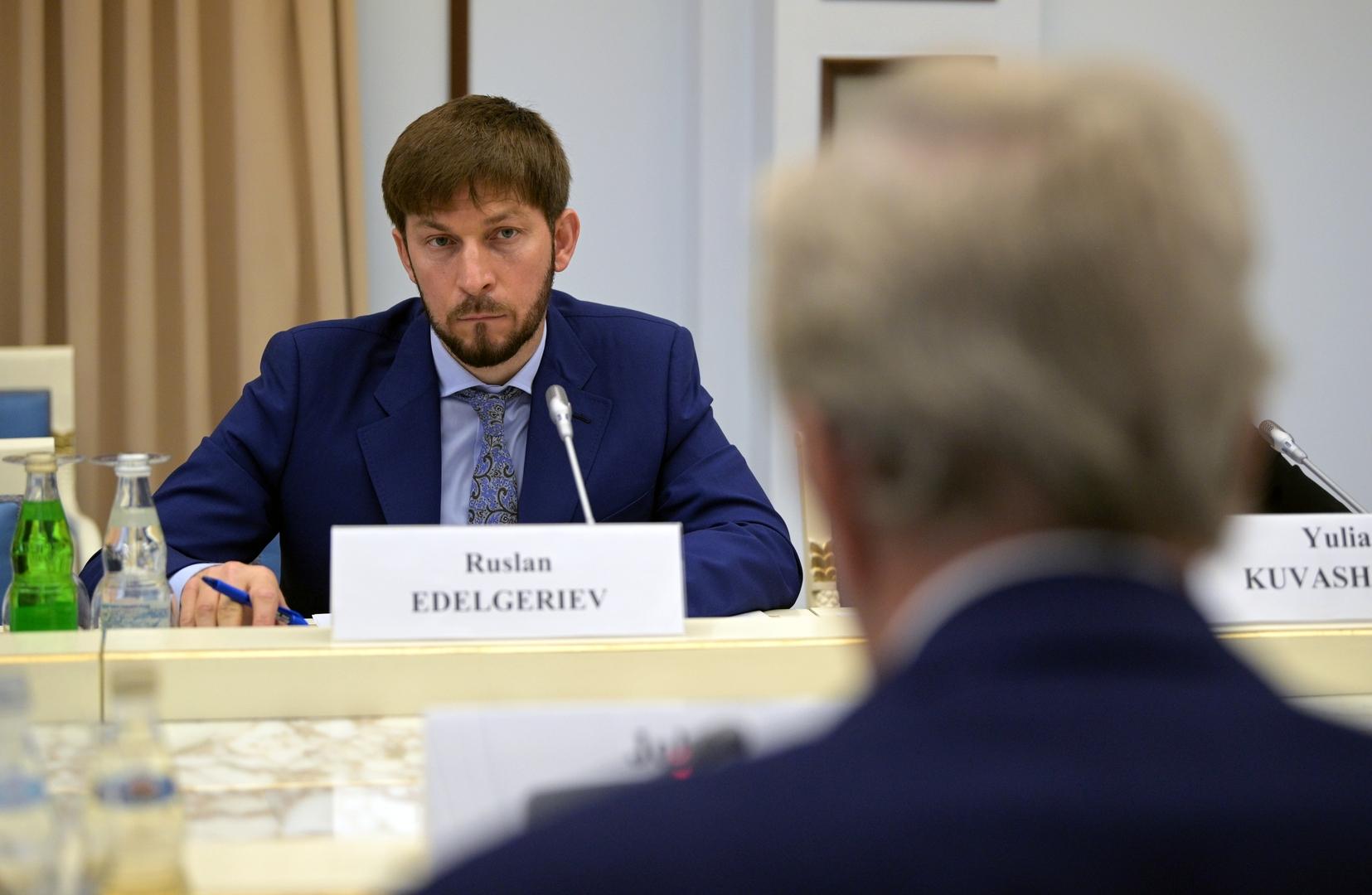 المبعوث الرئاسي الروسي لشؤون المناخ رسلان إيدلغيرييف مع نظيره الأمريكي جون كيري