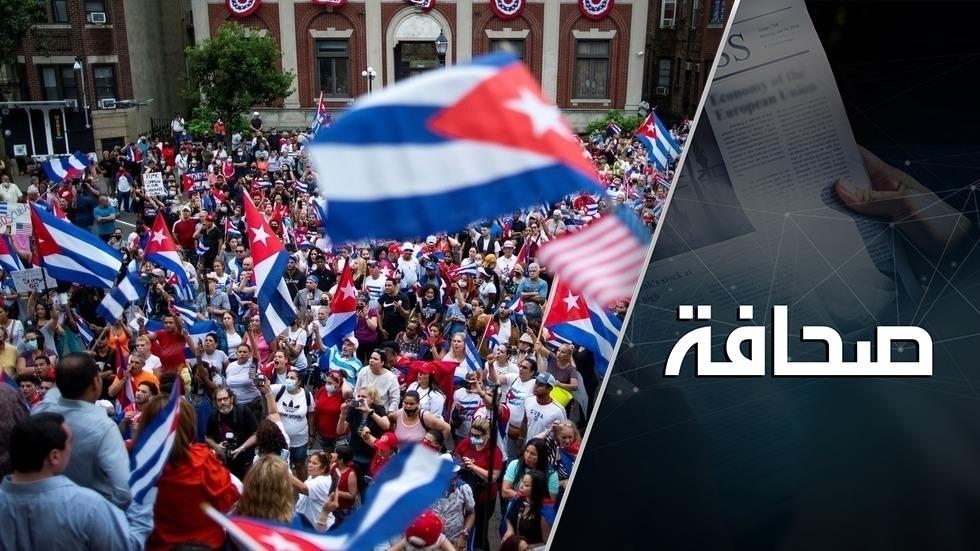 """من الذي """"يخلق الفوضى"""" في كوبا ولماذا؟"""
