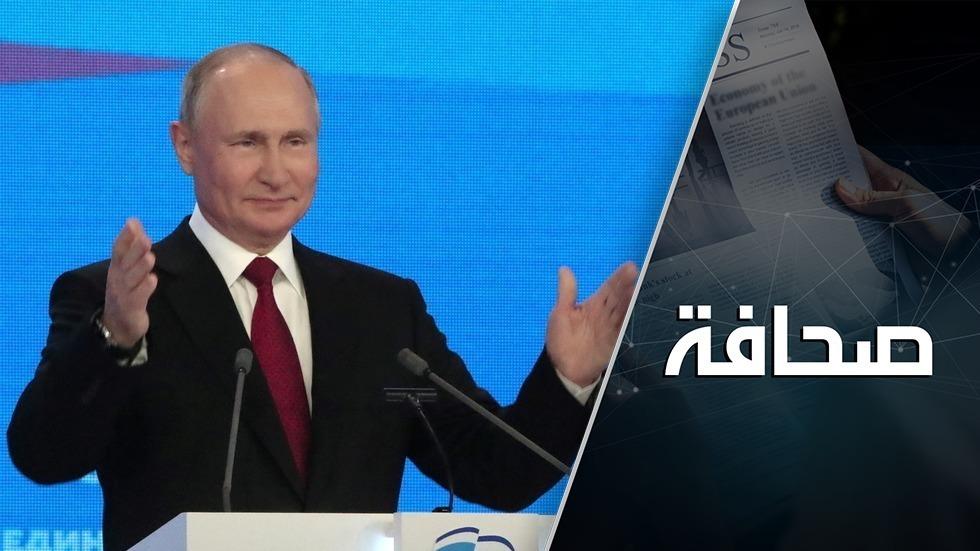 بوتين يدعو إلى حسن جوار حقيقي