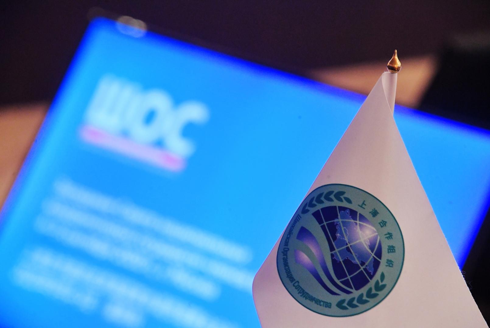 منظمة شنغهاي للتعاون توافق على ضم السعودية ومصر إلى قائمة شركائها
