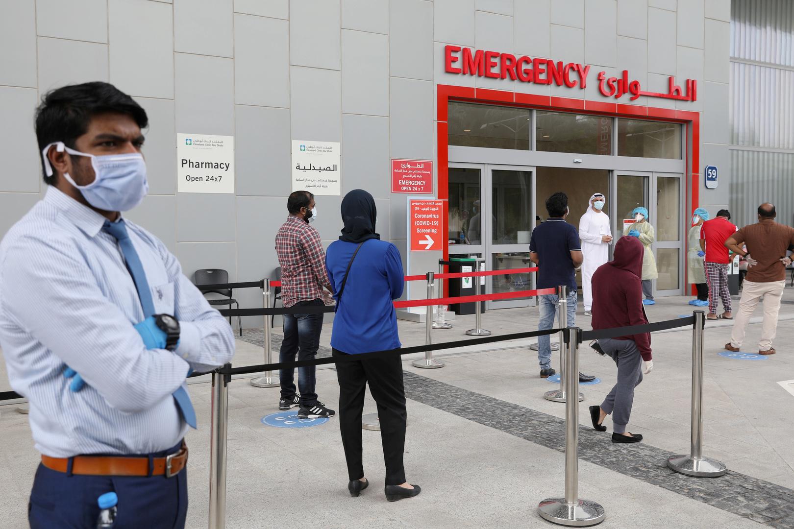الإمارات تسجل 4 حالات وفاة بفيروس كورونا خلال الـ24 ساعة الماضية