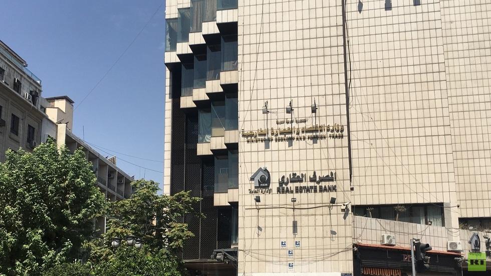 سوريا.. رفع قروض العقارات بأكثر من ضعفين