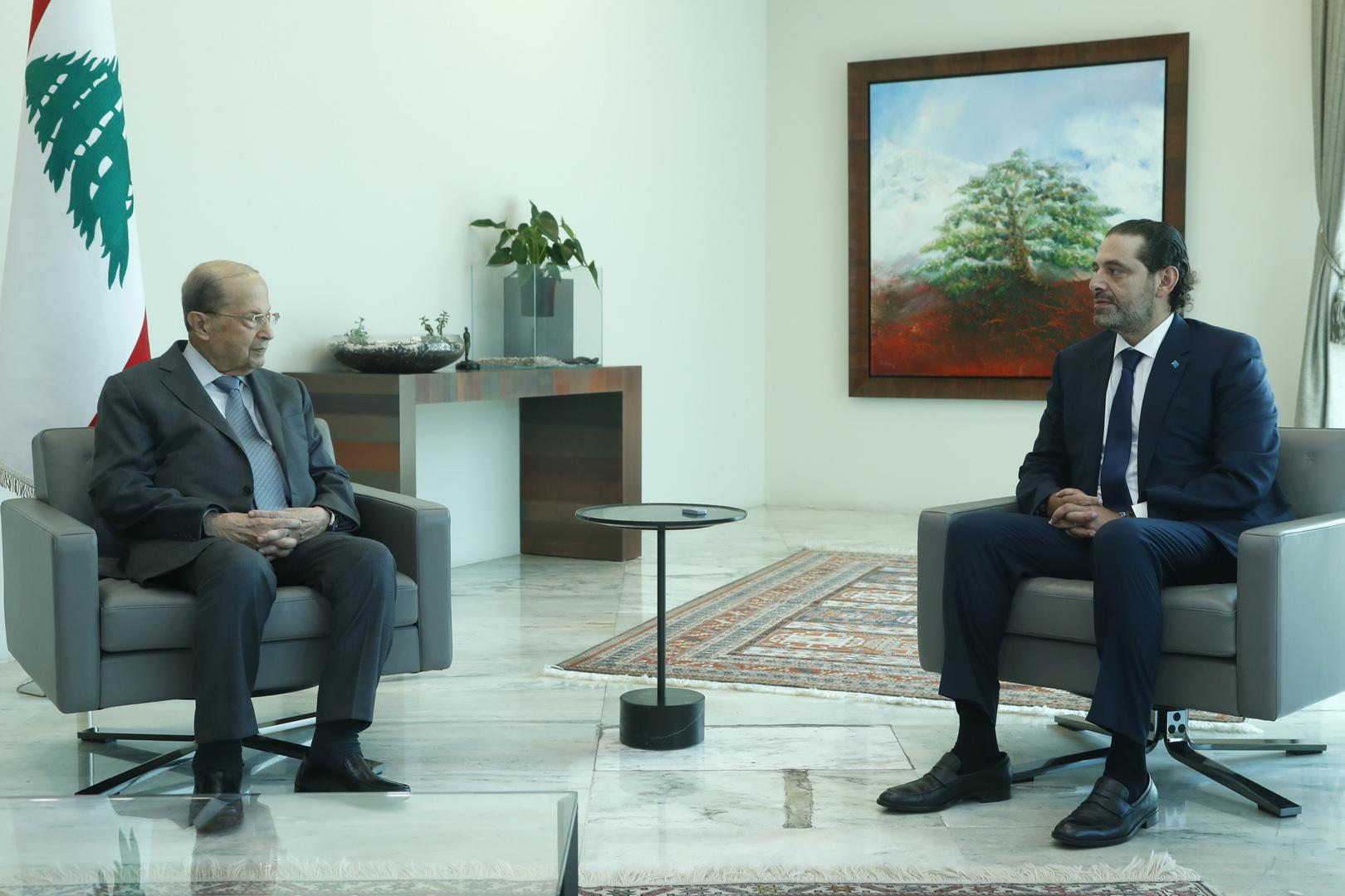 الرئاسة اللبنانية: التشكيلة الحكومية التي قدمها الحريري تختلف عن المتفق عليه