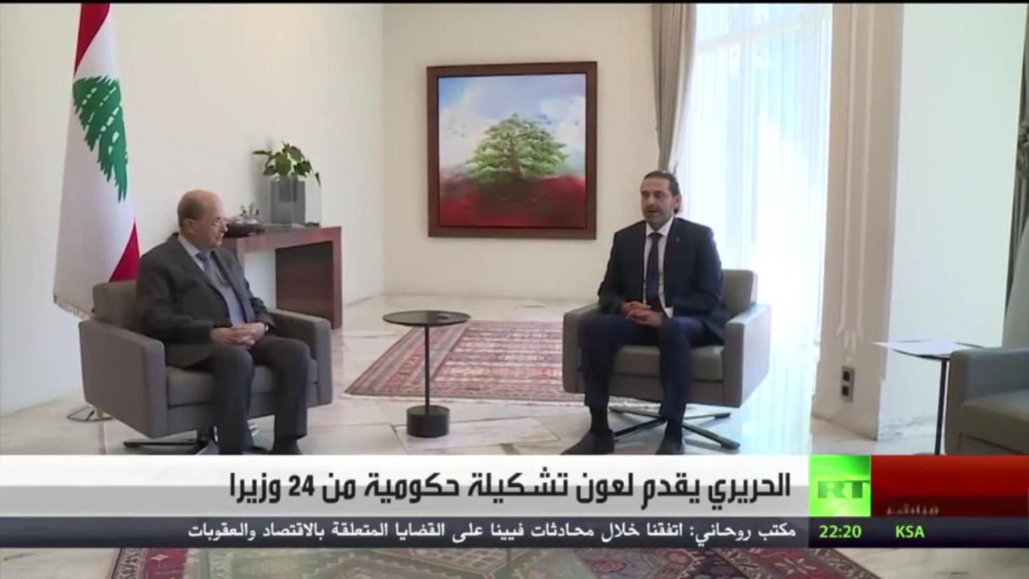 الحريري يقدم لعون تشكيلة حكومية من 24 وزيرا