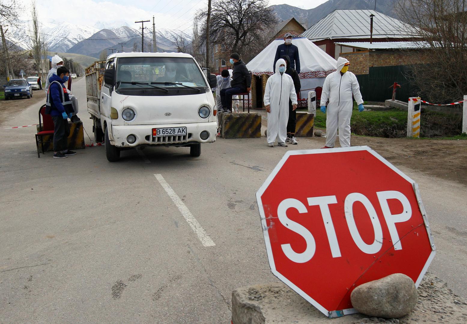 بأمر من الملك سلمان بن عبد العزيز.. مساعدات طبية لمكافحة كورونا تصل قرغيزستان