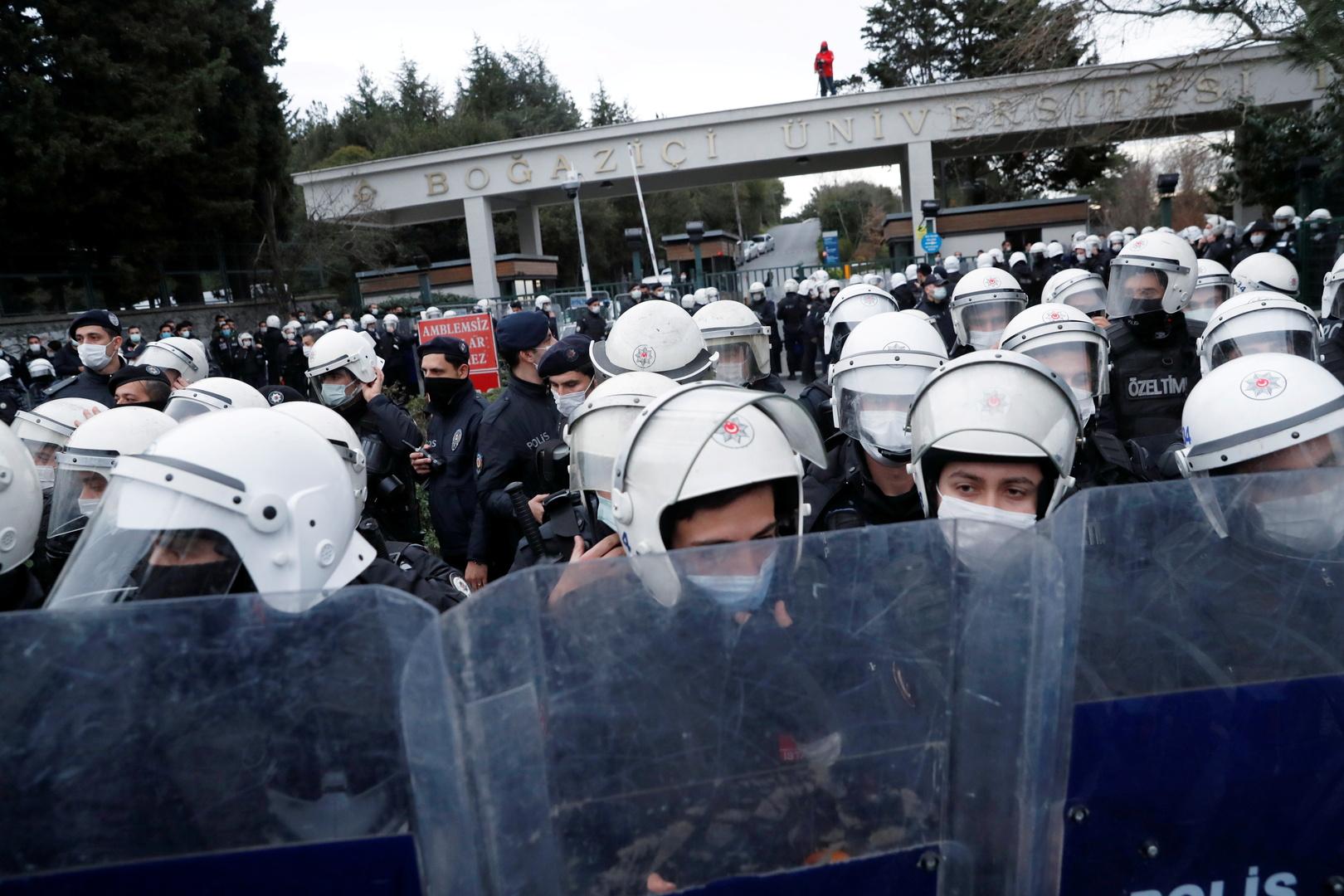 احتجاجات أمام جامعة جامعة بوغازيتشي، اسطنبول، 30 أبريل 2021