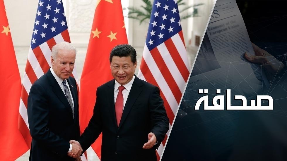 بايدن يريد كسر الجليد في العلاقات مع بكين