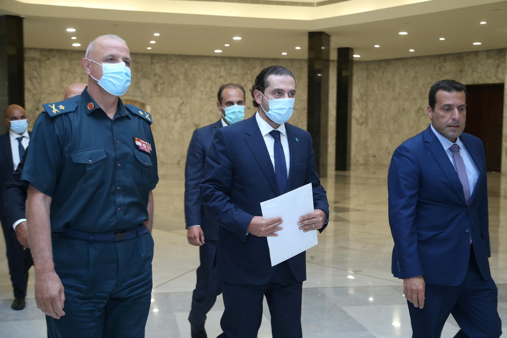 الحريري يقدم اعتذاره عن تشكيل الحكومة في لبنان