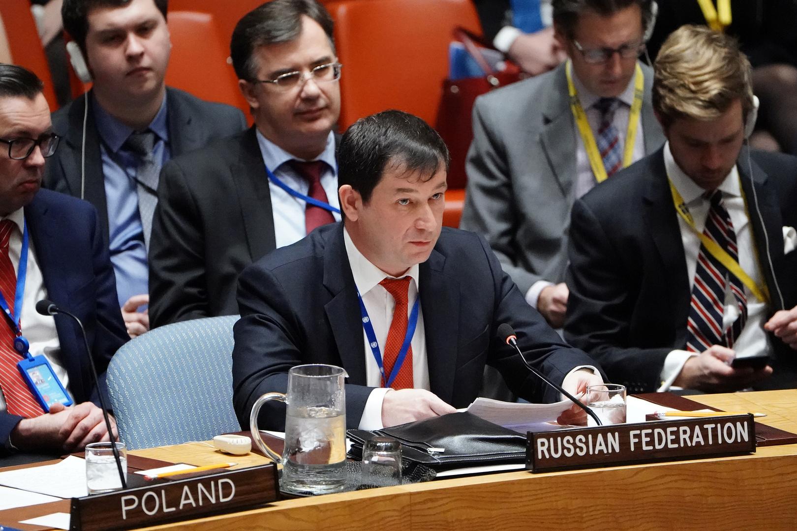 النائب الأول لمندوب روسيا الدائم لدى الأمم المتحدة دميتري بوليانسكي