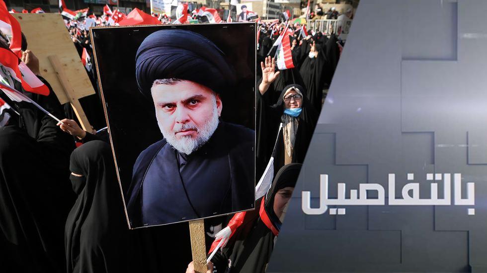 مقتدى الصدر يقاطع انتخابات العراق.. ما الهدف؟