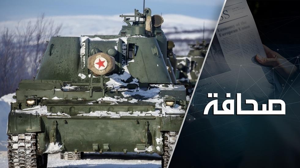 خلافات مفصلية بين الولايات المتحدة وروسيا في القطب الشمالي