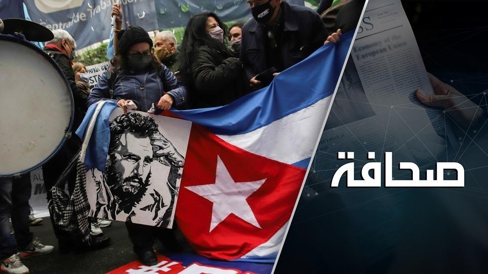 بايدن يلعب على المدى البعيد: لماذا لا تدعم الولايات المتحدة الاحتجاجات الكوبية