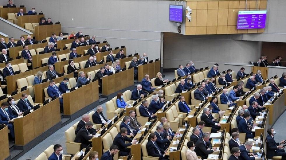 بيان للدوما: مطالب محكمة حقوق الإنسان الأوروبية حول زواج المثليين تتناقض مع دستور روسيا