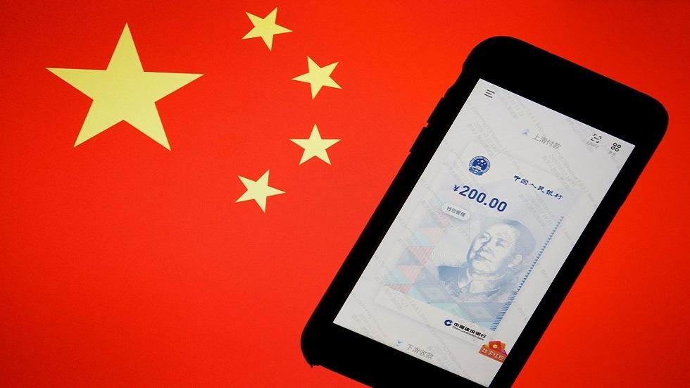 الصين تستكشف مدفوعات عابرة للحدود باليوان الرقمي