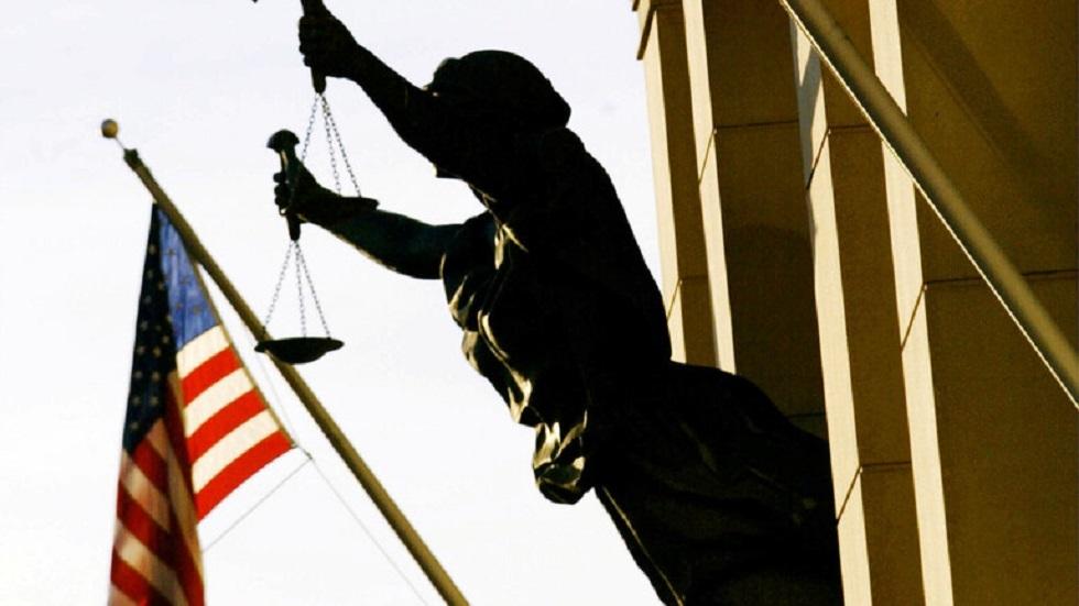 القضاء الأمريكي - أرشيف