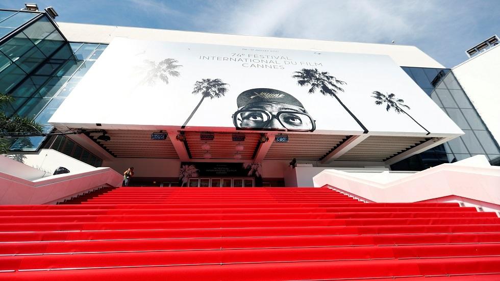 مهرجان كان السينمائي