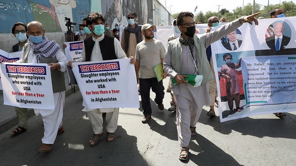 وسائل إعلام: واشنطن تخطط لإجلاء 12500 أفغاني