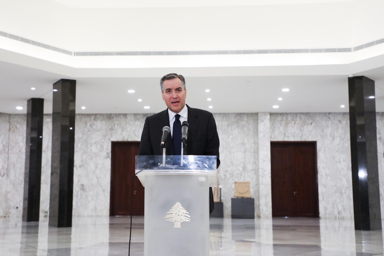 السفير مصطفى أديب، 26 سبتمبر 2020