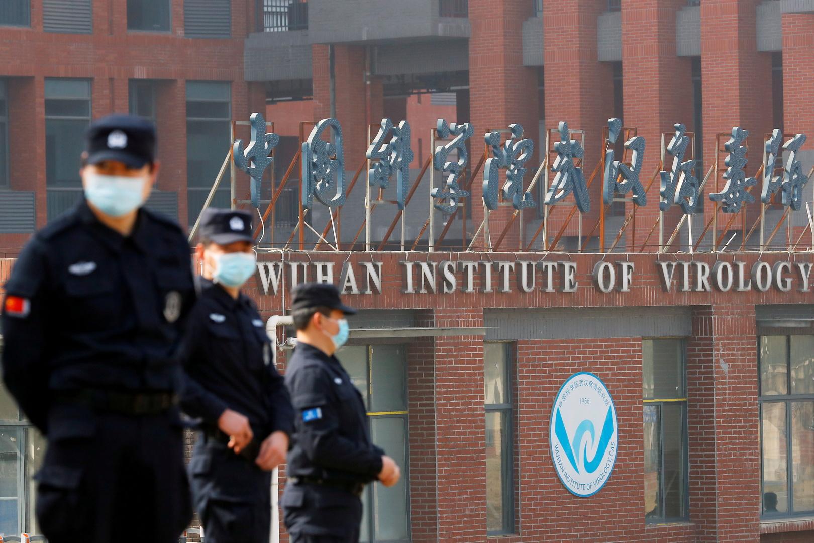 معهد علم الفيروسات في مدينة ووهان الصينية