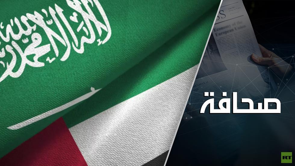 السعودية تلبي أخيرا رغبة الإمارات