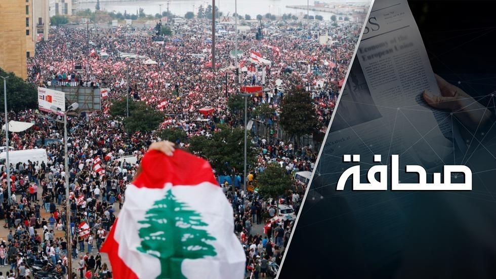 العقوبات تتلبد في سماء بيروت