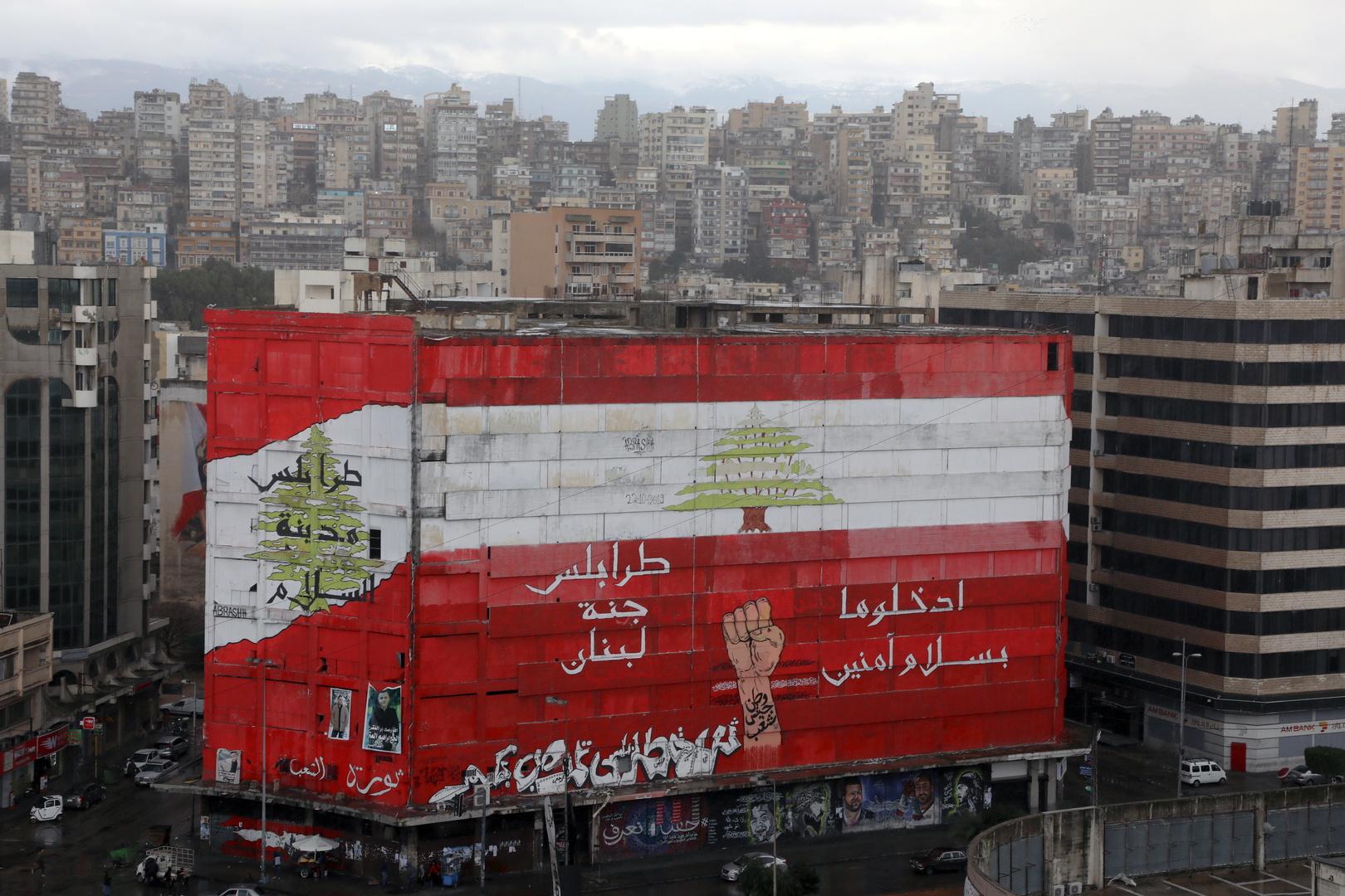 ساحة مدينة طرابلس اللبنانية