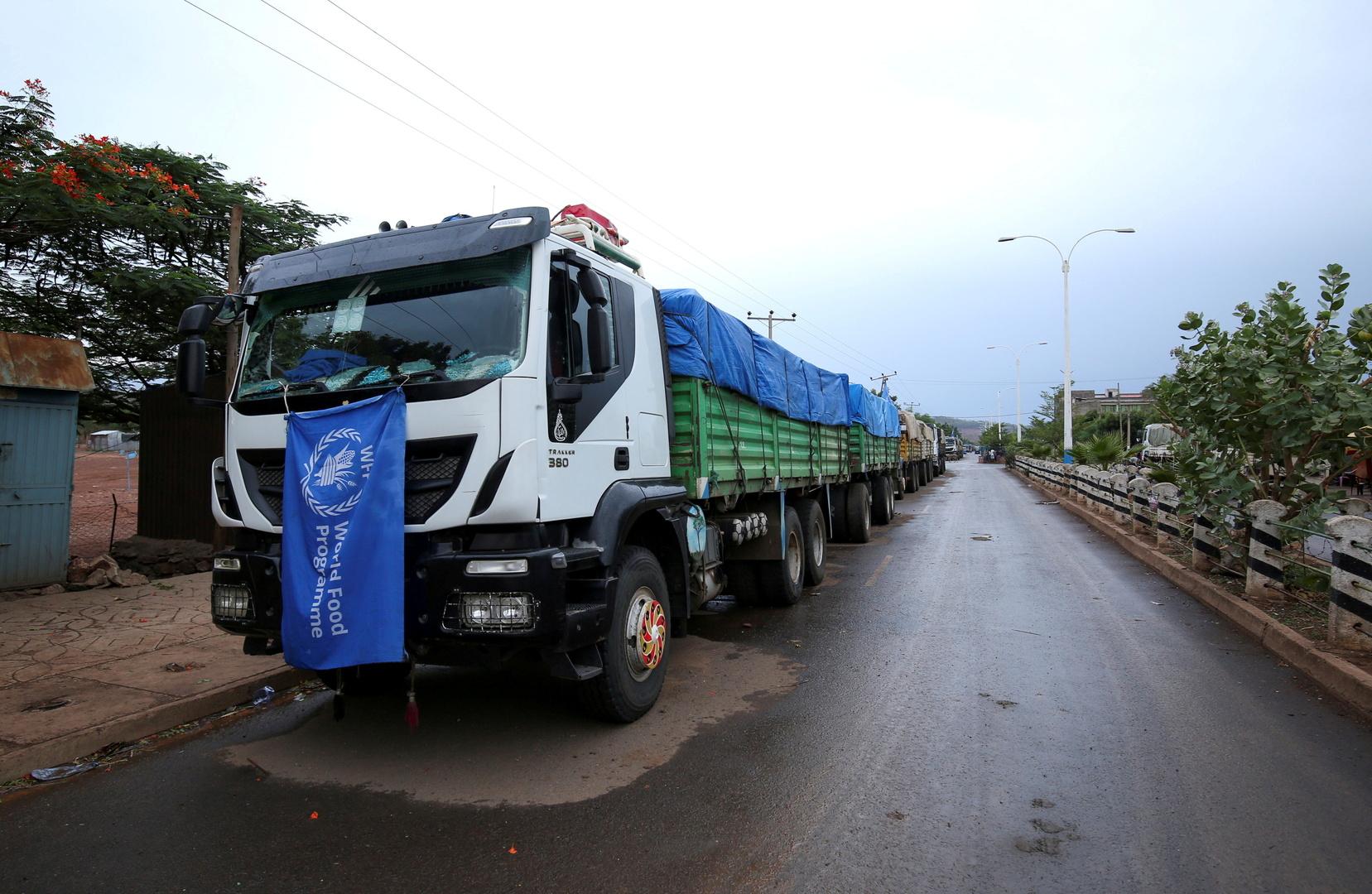 الأمم المتحدة: تعرض قافلة مساعدات غذائية لإقليم تيغراي للهجوم
