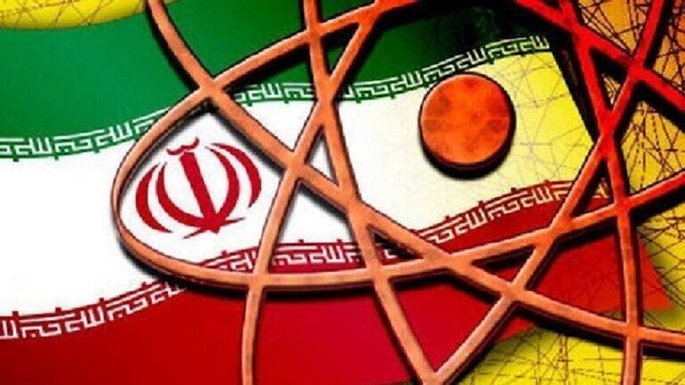 الملف النووي الإيراني - صورة تعبيرية