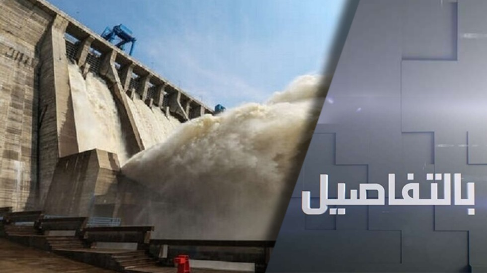 ملء سد النهضة.. كيف سترد مصر والسودان؟