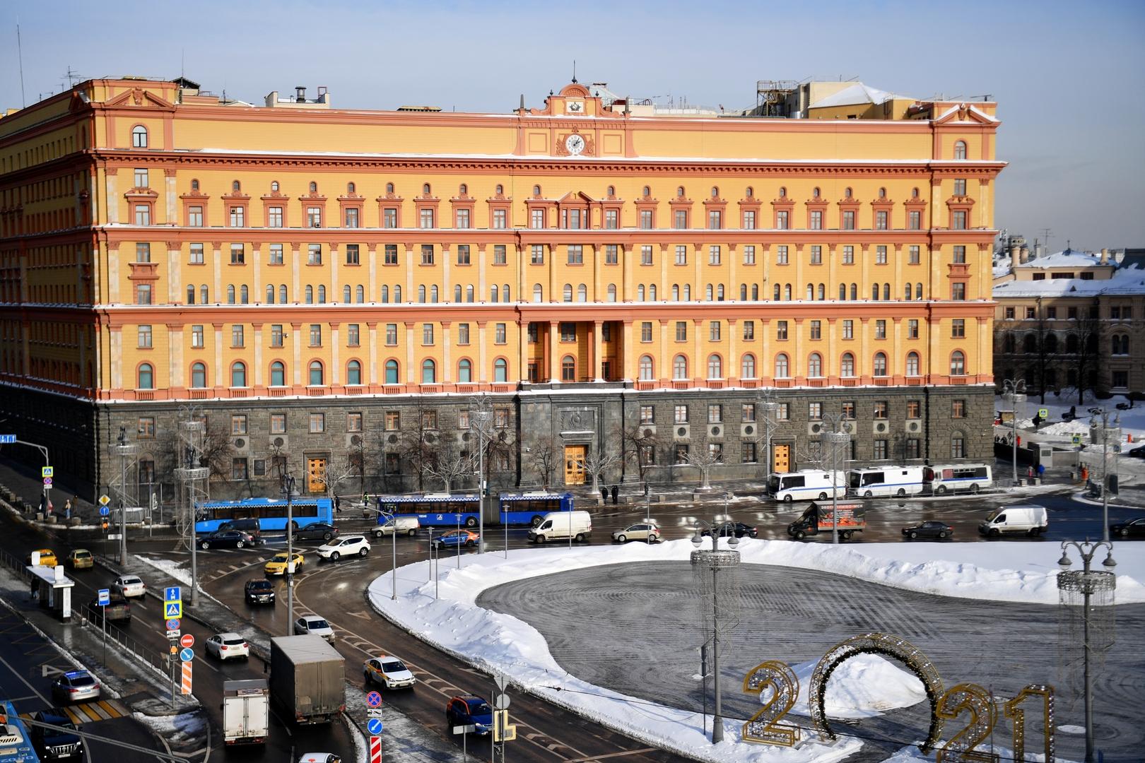 الأمن الفدرالي الروسي يعد قائمة معلومات يحظر تسليمها للأجانب