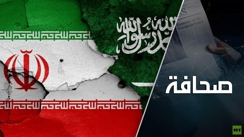 أهداف خفية للمحادثات الإيرانية السعودية