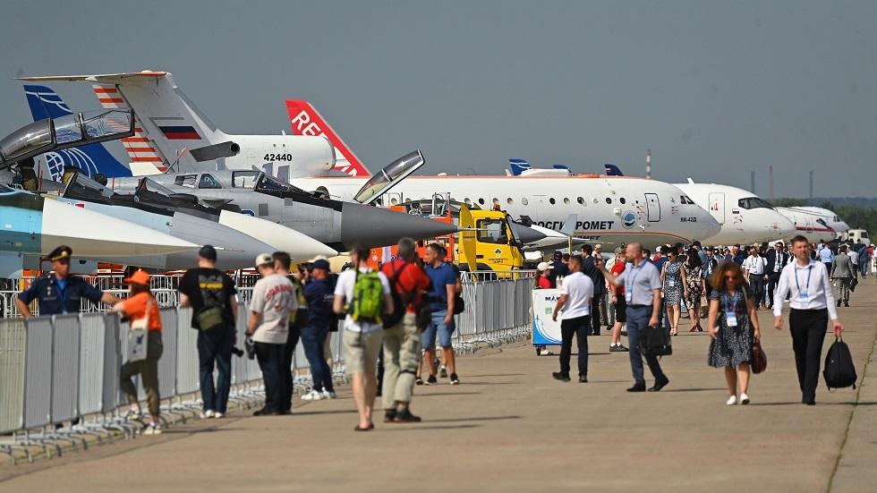 معرض ماكس-21 الدولي للطيران